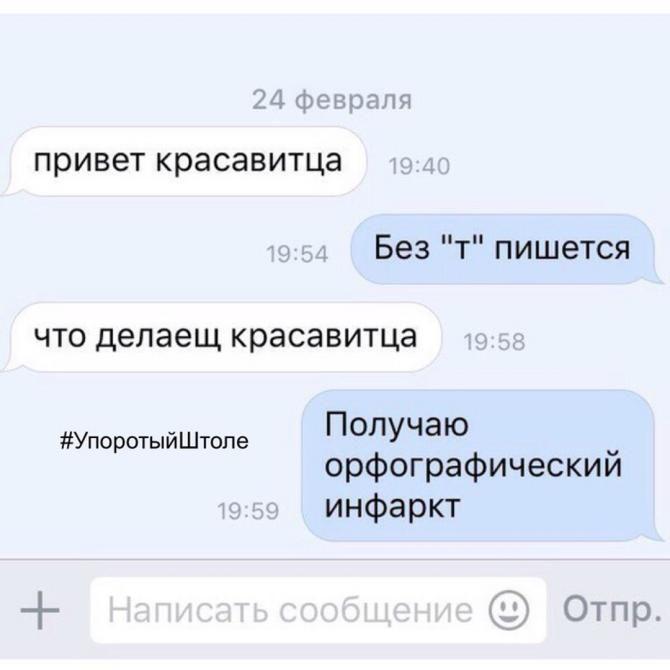 повідомлення