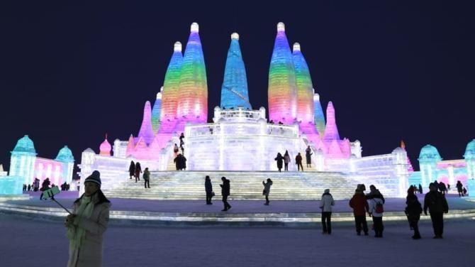 Харбін, Китай