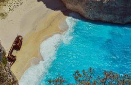 гарний пляж
