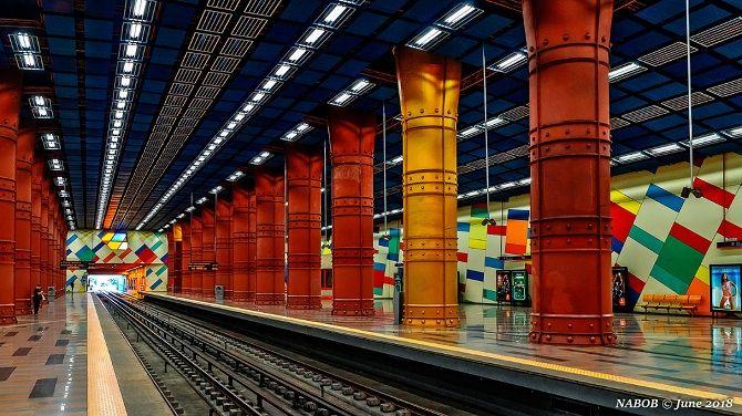 станція метро