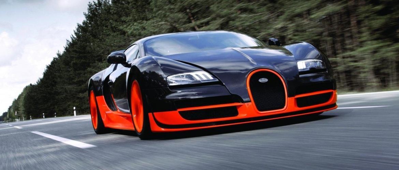 Топ-5 найдорожчих автомобілів у світі