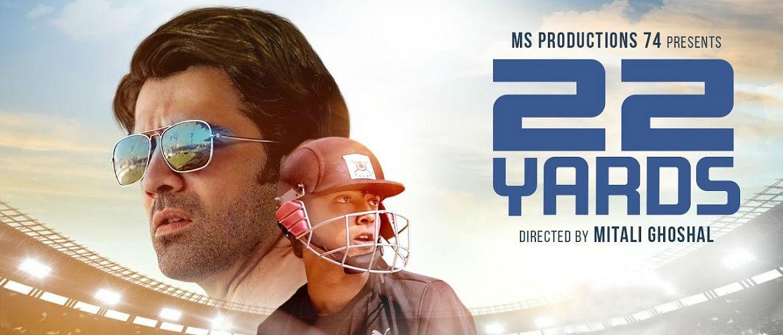 Індійський спортивний фільм «22 ярда»: сюжет, рейтинг, акторський склад