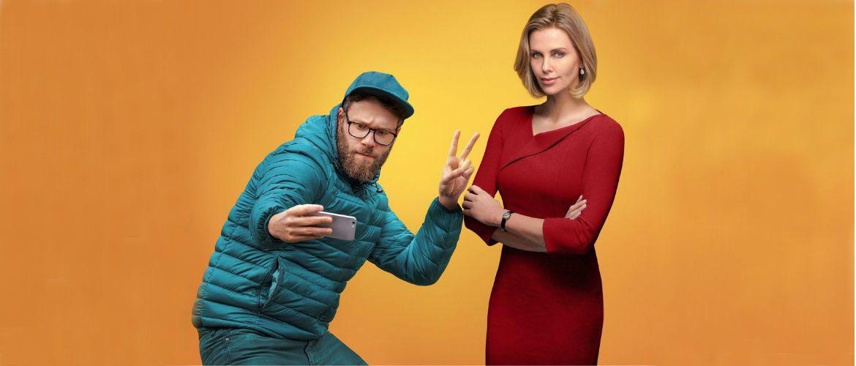 «Божевільна парочка»: один з головних претендентів на знання кращої ліричної комедії 2019 року