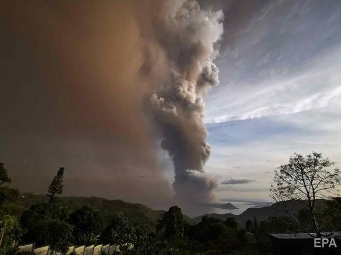 вулкан тааль