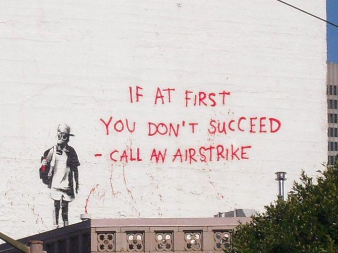 бэнкси граффити