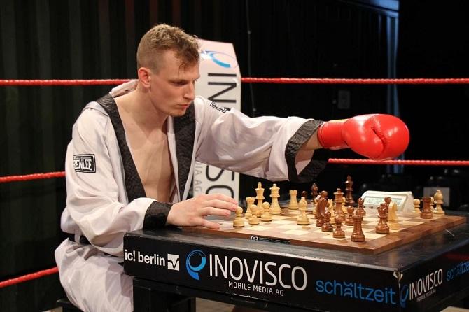 Шахматный бокс