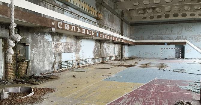 спортзал чорнобиль