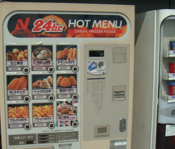 торгові автомати