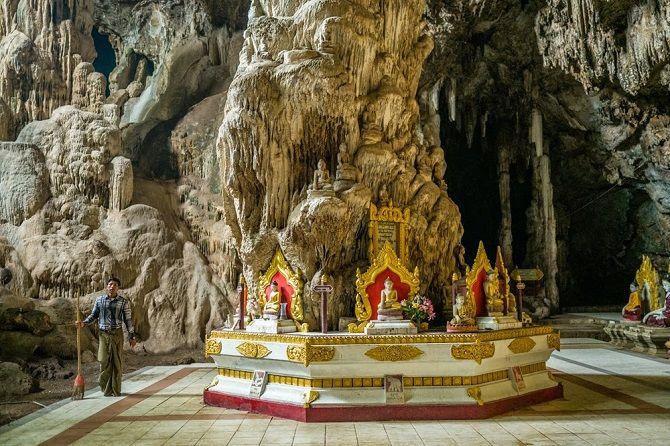 пещера Dat Taw Taung Мьянма
