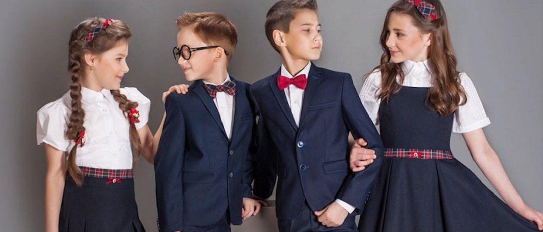 Школьный дресс-код в разных странах мира