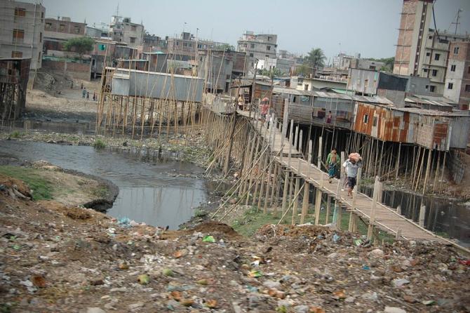 Район Хазарибагх, Бангладеш
