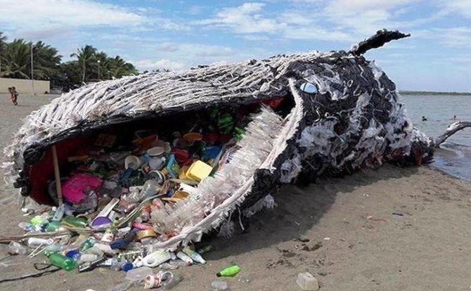 Большое Тихоокеанское мусорное пятно