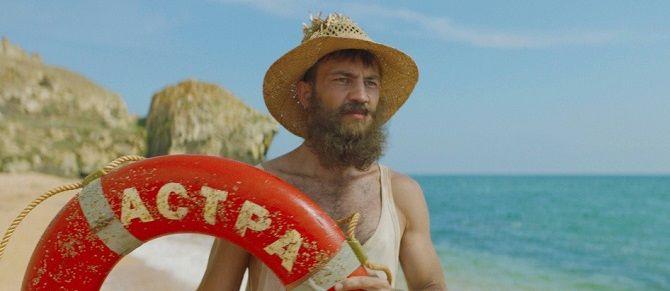 «Труднощі виживання»: романтична комедія про любов на безлюдному острові 3
