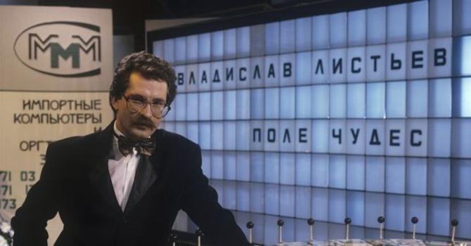 вбивство Влада Лістьєва