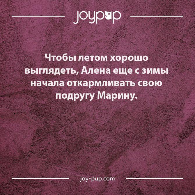 мэмы о женщинах