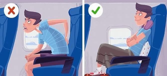 удобное положение в самолете