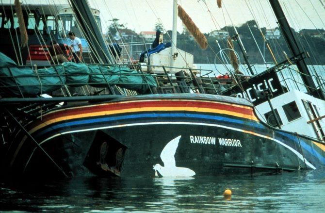 активісти Грінпісу корабель «Воїн веселки