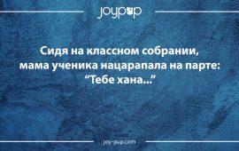 joy-pup.com