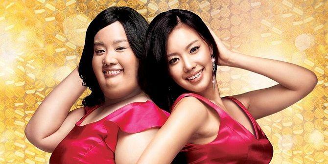 Кадр из фильма «200 фунтов красоты» (2006)