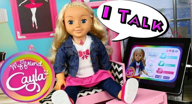 Кукла Кайла