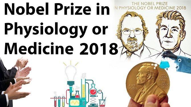 Нобелівска премыя