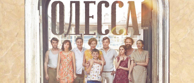 «Одесса»: новый фильм Валерия Тодоровского в жанре трагикомедия