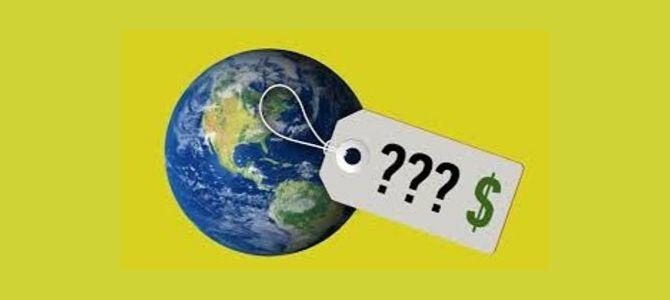Сколько стоит Земля?