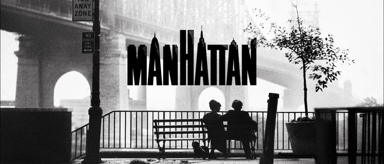 Фільм «Мангеттен»: драматична картина Вуді Аллена про кохання та зраду