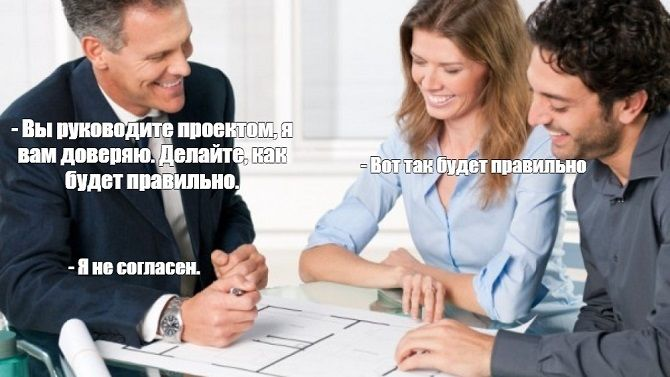мэмы о работе
