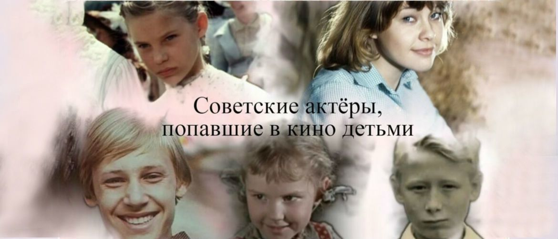 С детства – на широкий экран: звезды, которые попали в мир кино еще детьми