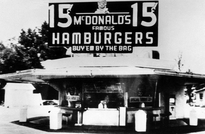 первый ресторан McDonald's