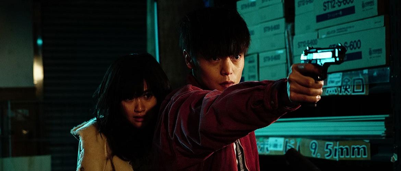 Драма «Первая любовь»: одна безумная ночь для влюбленных в криминальном Токио