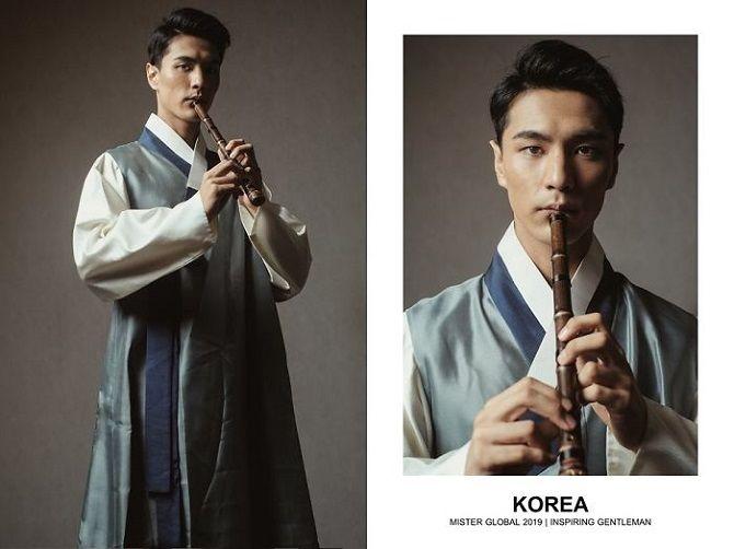 Мистер Корея
