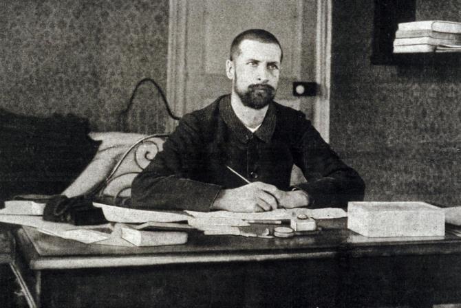 бактериолог Александр Йерсен