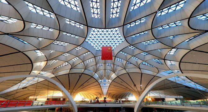 Міжнародний аеропорт Дасін китай
