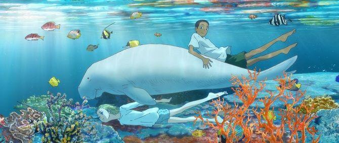 мультфільм «Діти моря