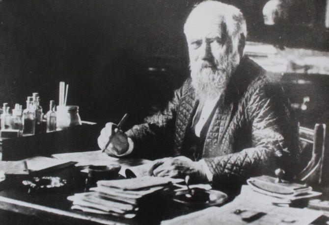 естествоиспытатель Макс Петтенкофер.