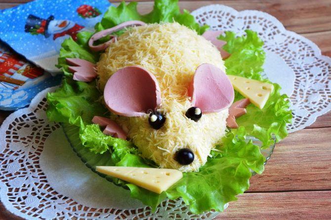 салат в виде мышки