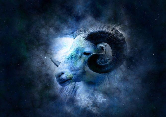 гороскоп овен 2020