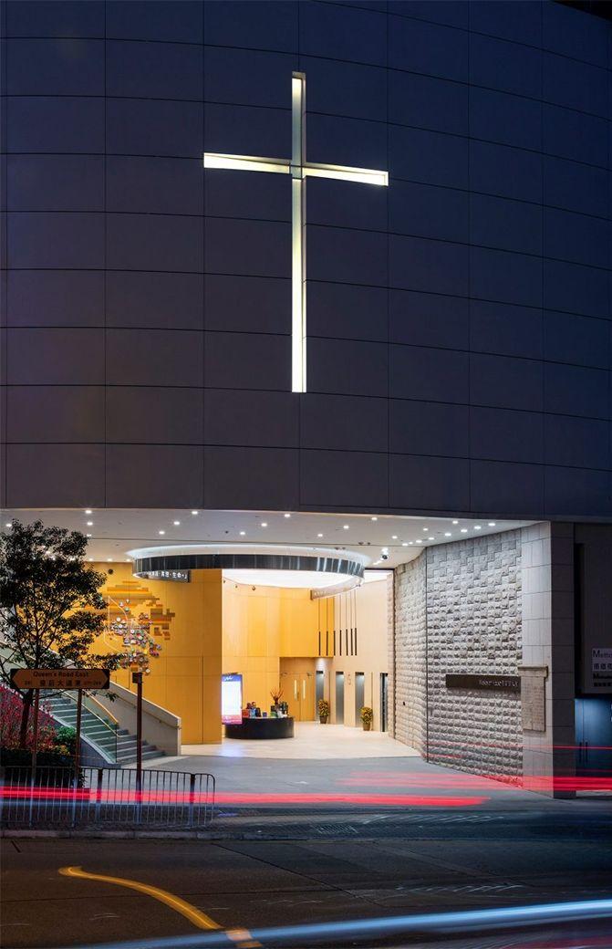 церковь в гонконге холл