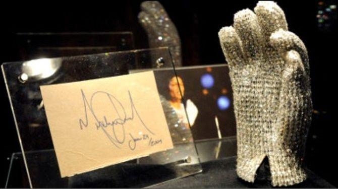 «Діамантова» рукавичка Майкла Джексона