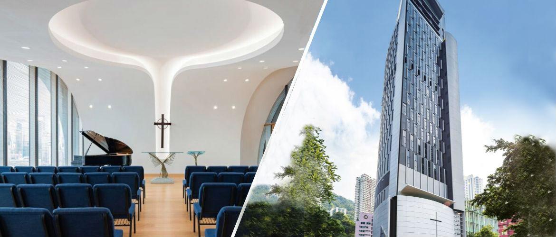 Ближе к богу: 21-этажная церковь в Гонконге