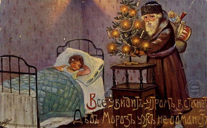 Все, что вы не знали про Деда Мороза 1