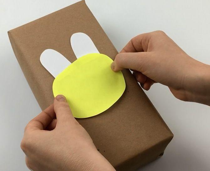 упаковка детского подарка