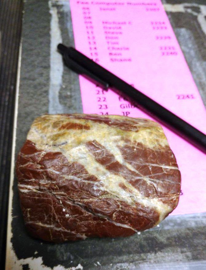 камень в виде мяса