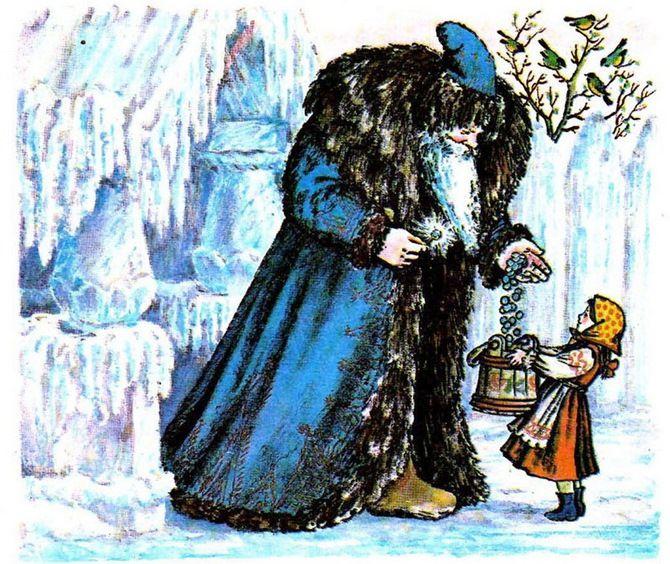 Когда родился Дед Мороз