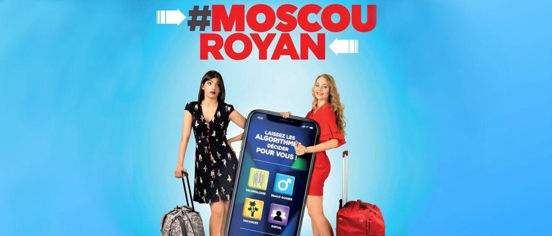 Фильм «Москва – Руаян, или Что творят женшины»: французская комедия о необычном отдыхе