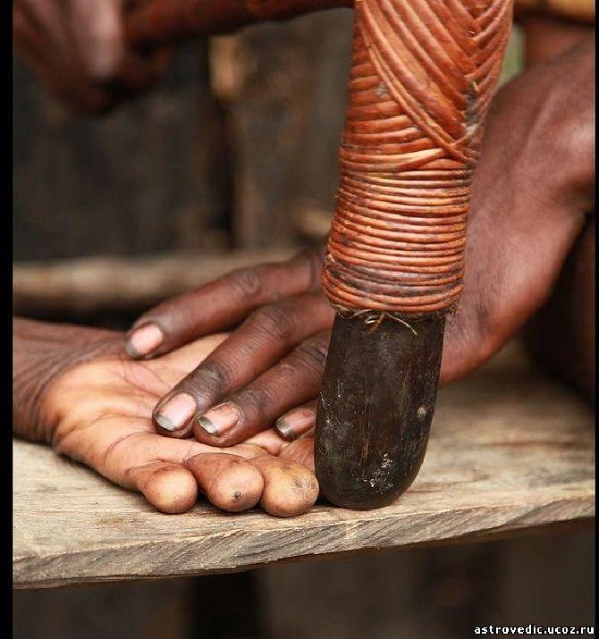 Ритуальное отрезание пальцев