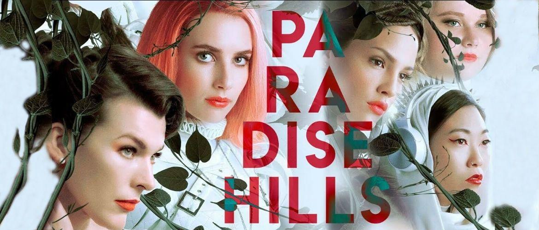 Фільм-фентезі «Таємниці райських схилів»: ласкаво просимо в новий чудовий світ