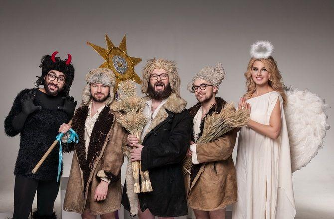 Як святкувати Різдво і Святвечір?